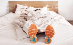 <h1>Wie wirkt sich erholsamer Schlaf auf Ihre Fitness aus?</h1><br>